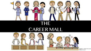 【April Dream】子どもたちが、世界中の企業の職業を体験できる「THE CAREER MALL(ザ・キャリアモール)」を開設!
