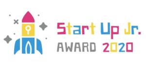 「小中学生による社会課題解決アイデアNo.1」を競うプレゼン大会『スタートアップJr.アワード2020』応募受付スタート!