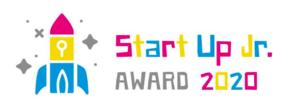 締め切り迫る!「小中学生による社会課題解決アイデアNo.1」を競うプレゼン大会『スタートアップJr.アワード2020』エントリー受付は12/1まで