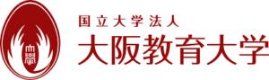 大阪教育大学のサイトに「スタートアップJr.アワード」をご紹介いただきました。